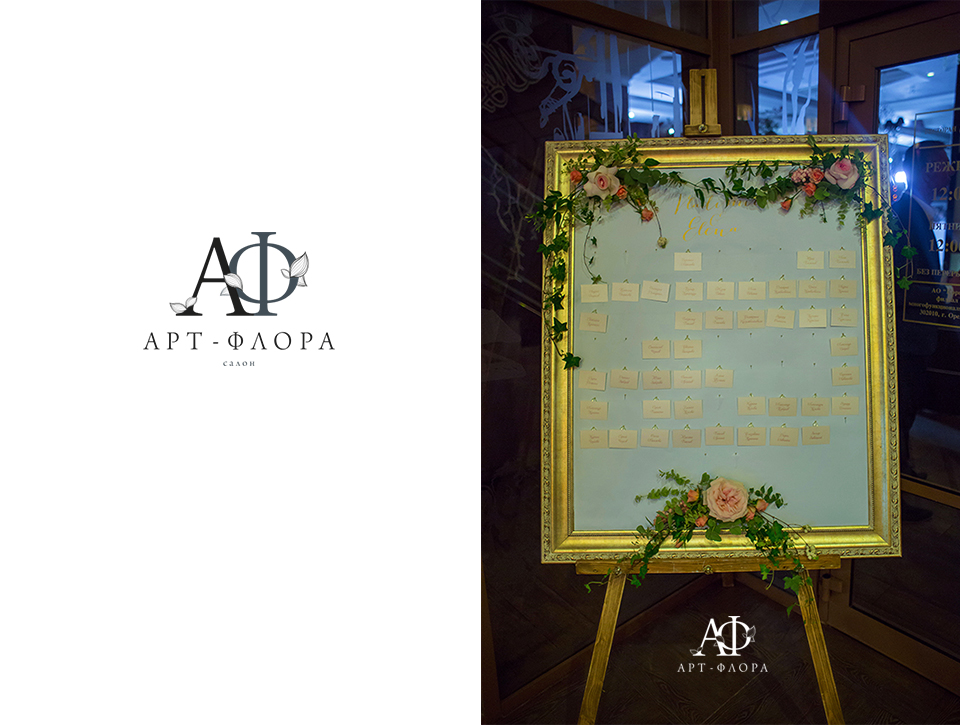svadebnyj-proekt-aromat-anglijskoj-rozy-18