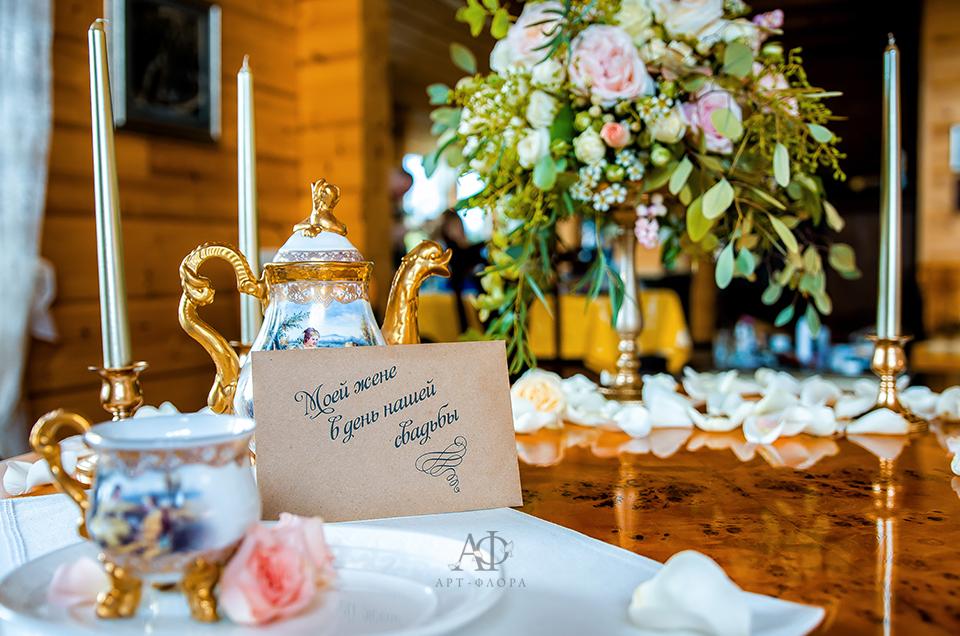 svadebnyj-proekt-aromat-anglijskoj-rozy-3
