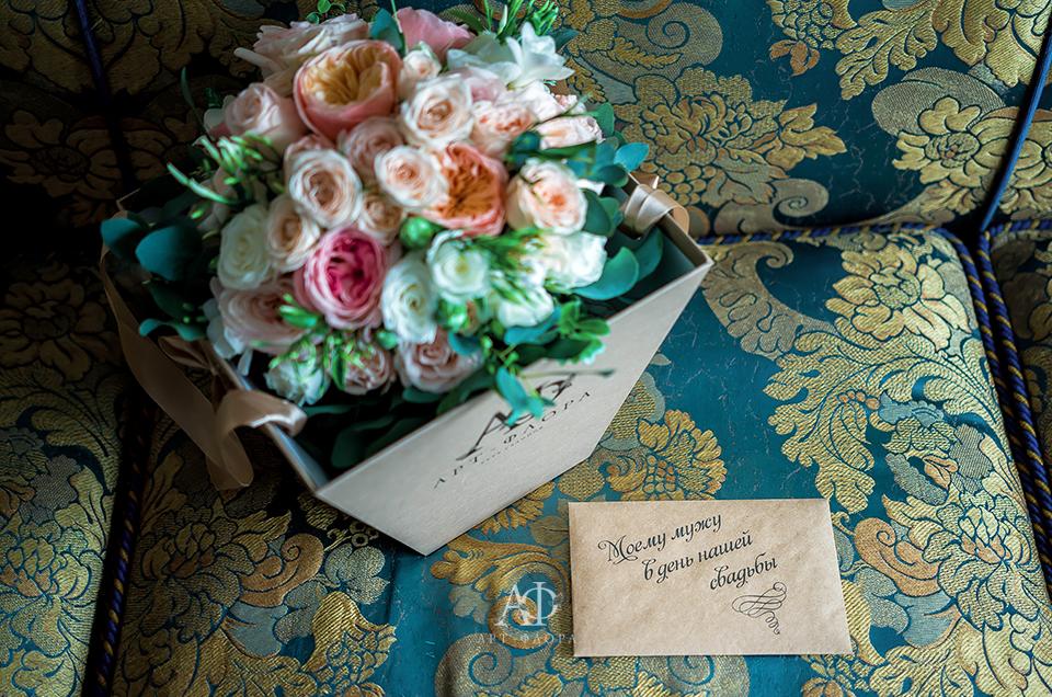 svadebnyj-proekt-aromat-anglijskoj-rozy-6