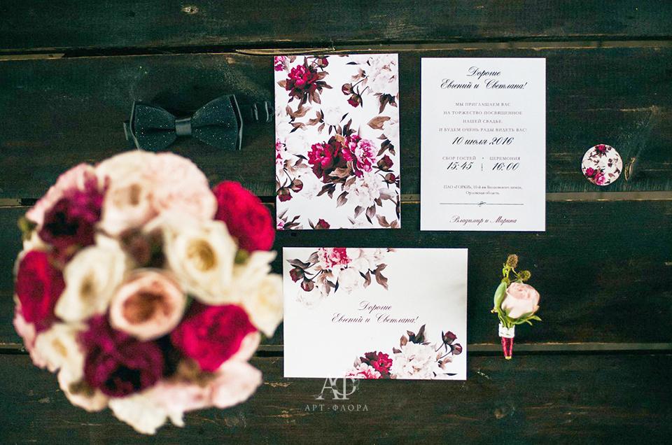 svadebnyj-proekt-aristokrat-1