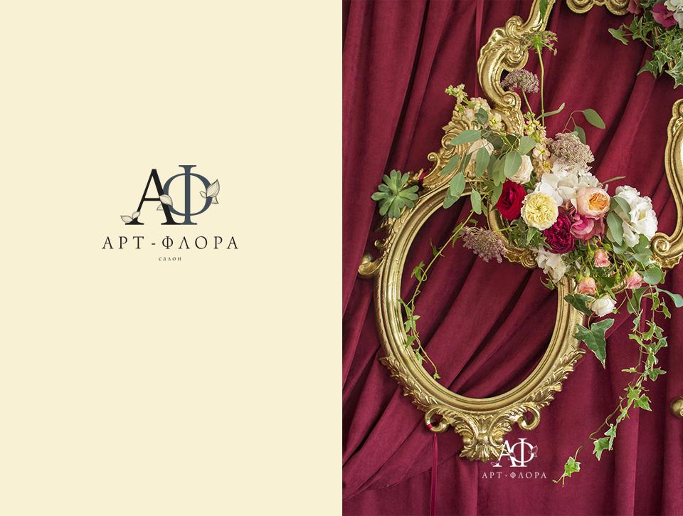 svadebnyj-proekt-aristokrat-10