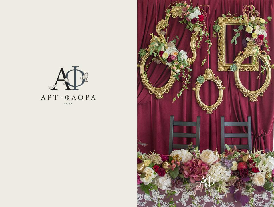 svadebnyj-proekt-aristokrat-5