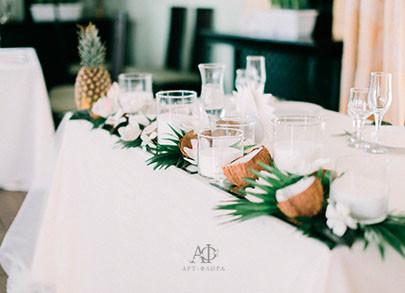 svadebnoe-oformlenie-kokosovyj-raj-миниатюра