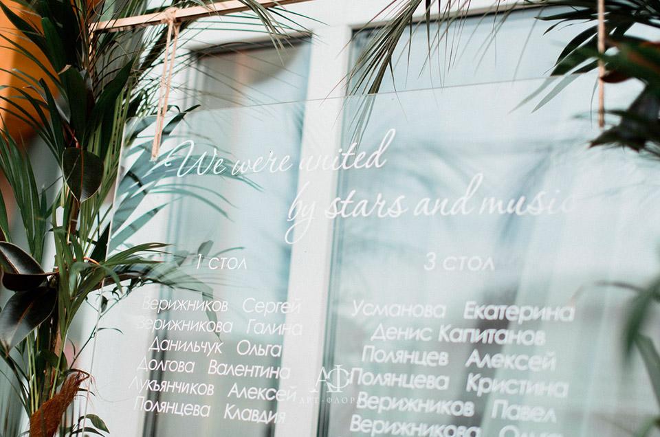 svadebnoe-oformlenie-kokosovyj-raj-16
