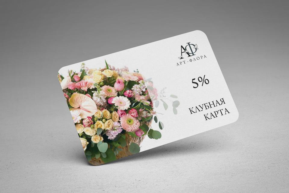 klubnye-karty-seti-art-flora1