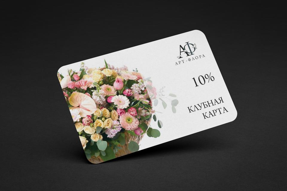 klubnye-karty-seti-art-flora2