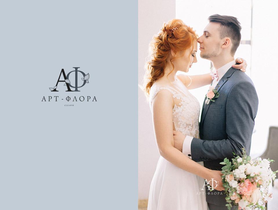 oformlenie-svadby-v-obyatiyax-vesny3