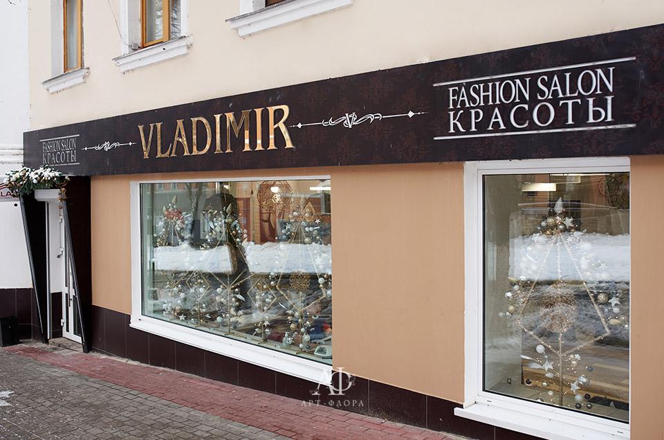 novogodnee-oformlenie-fashion-salon-vladimir-11