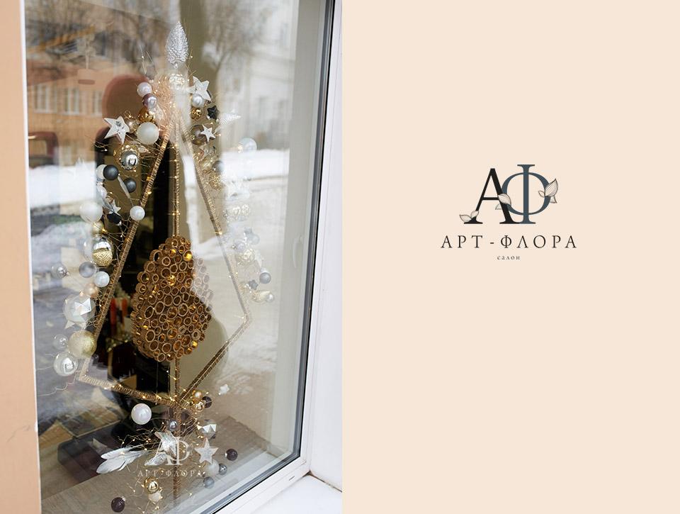 novogodnee-oformlenie-fashion-salon-vladimir-3