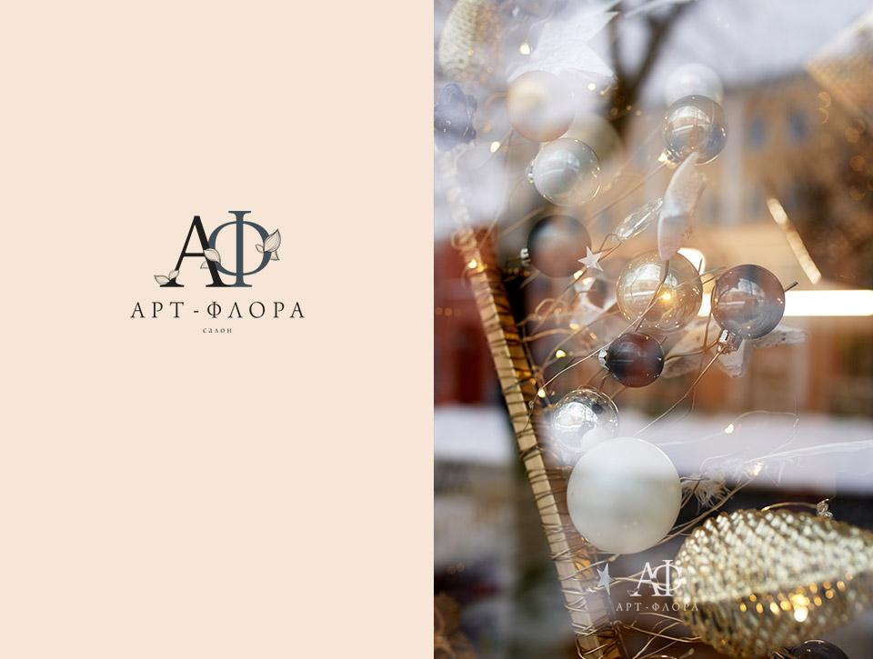 novogodnee-oformlenie-fashion-salon-vladimir-8