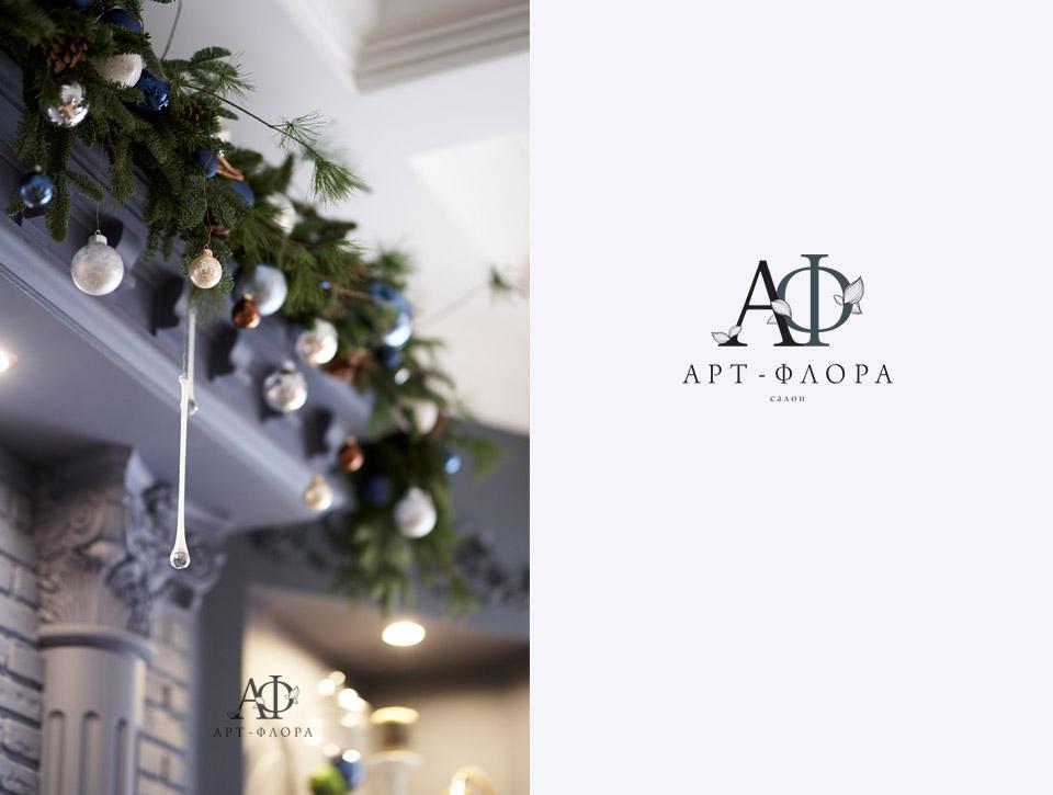 novogodnee-oformlenie-proekta-devushka-v-kafe-2
