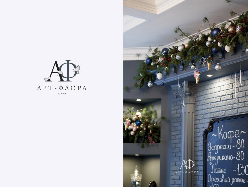novogodnee-oformlenie-proekta-devushka-v-kafe-3