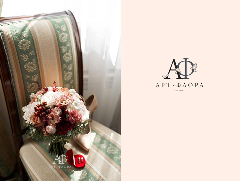 oformlenie-svadby-yagodnyj-bum-9