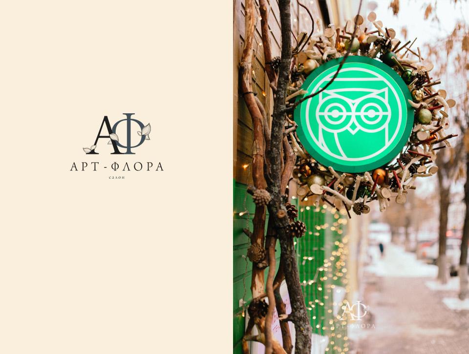 novogodnee-oformlenie-kafe-sova-14