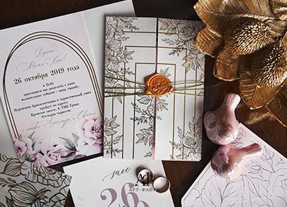 oformlenie-svadby-neonovyj-shik миниатюра
