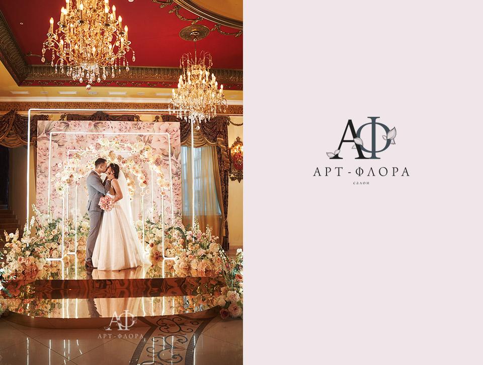 oformlenie-svadby-neonovyj-shik 12