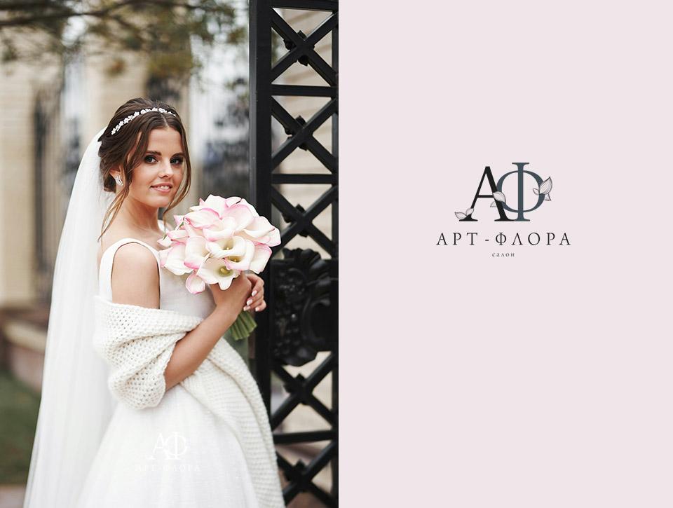 oformlenie-svadby-neonovyj-shik 2