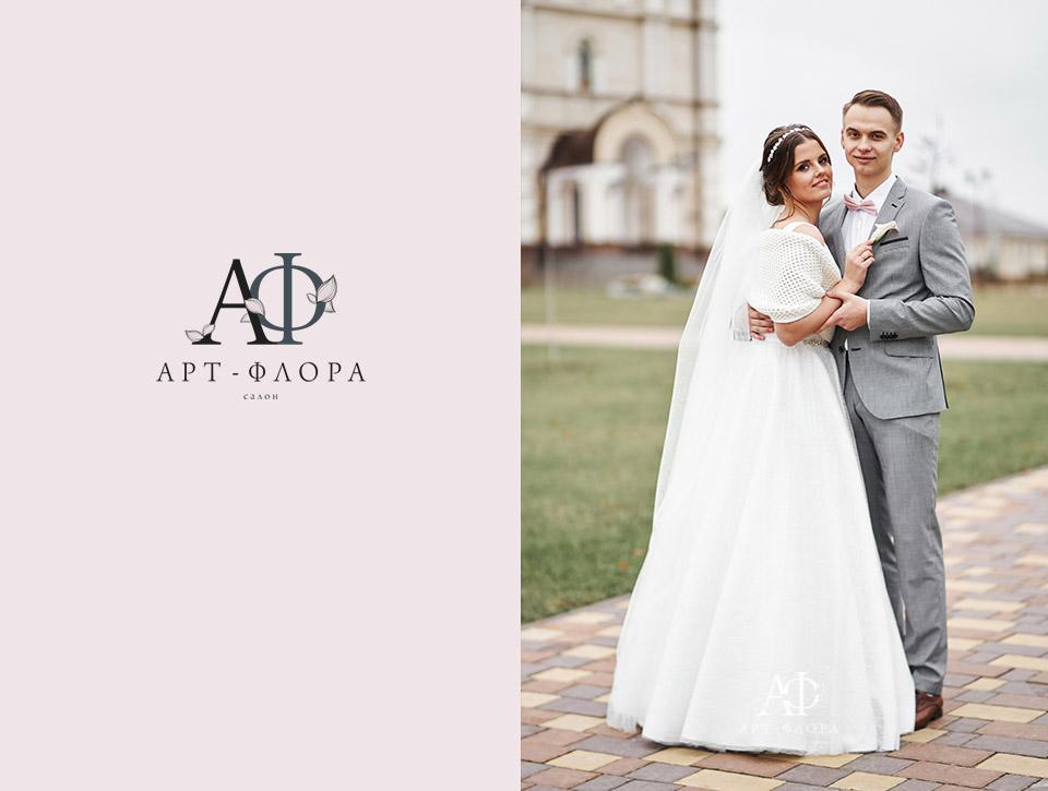 oformlenie-svadby-neonovyj-shik 8