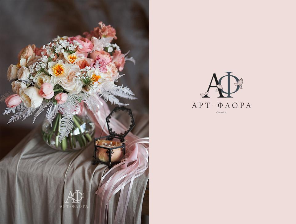 svadebnyj-proekt-svadba-dlya-dvoix 1