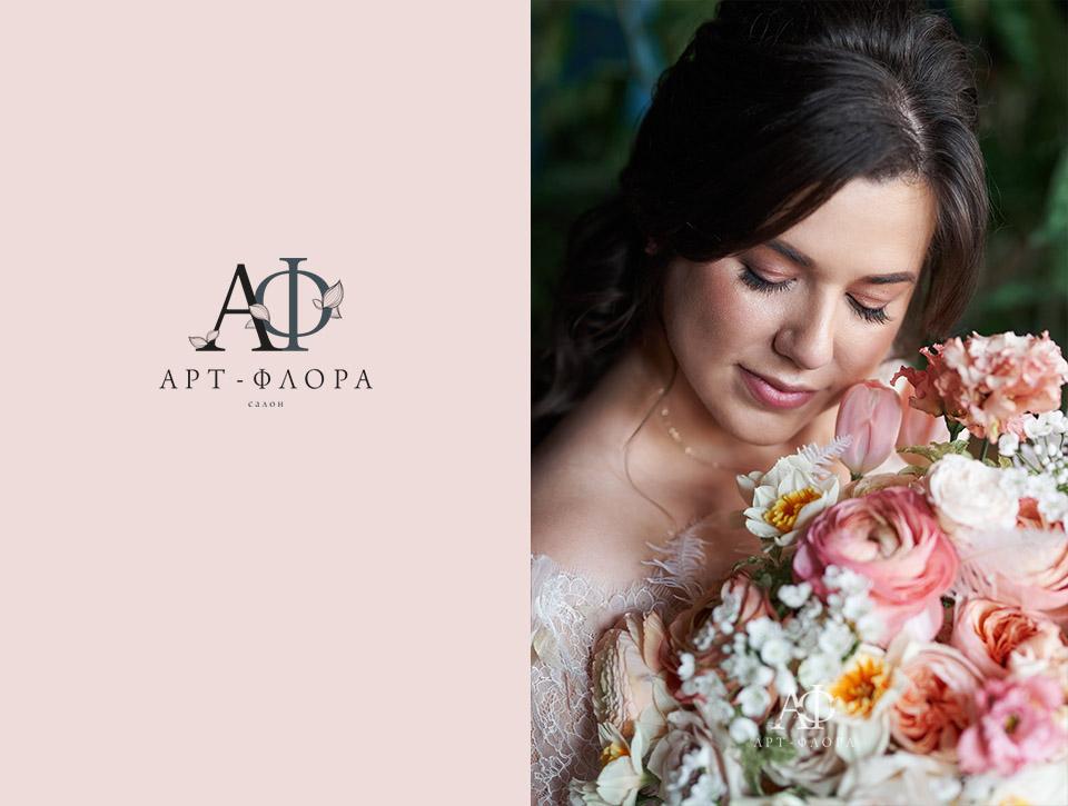 svadebnyj-proekt-svadba-dlya-dvoix 10