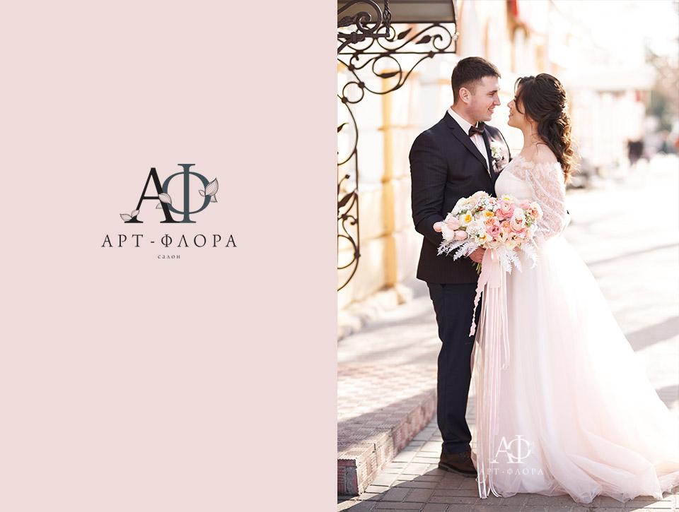 svadebnyj-proekt-svadba-dlya-dvoix 12