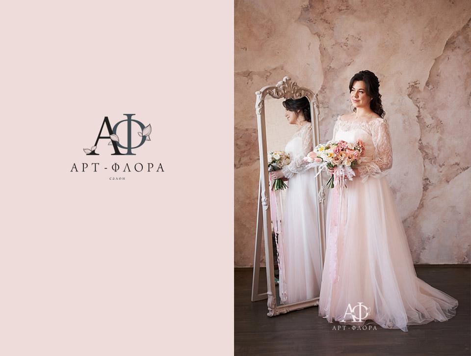 svadebnyj-proekt-svadba-dlya-dvoix 6