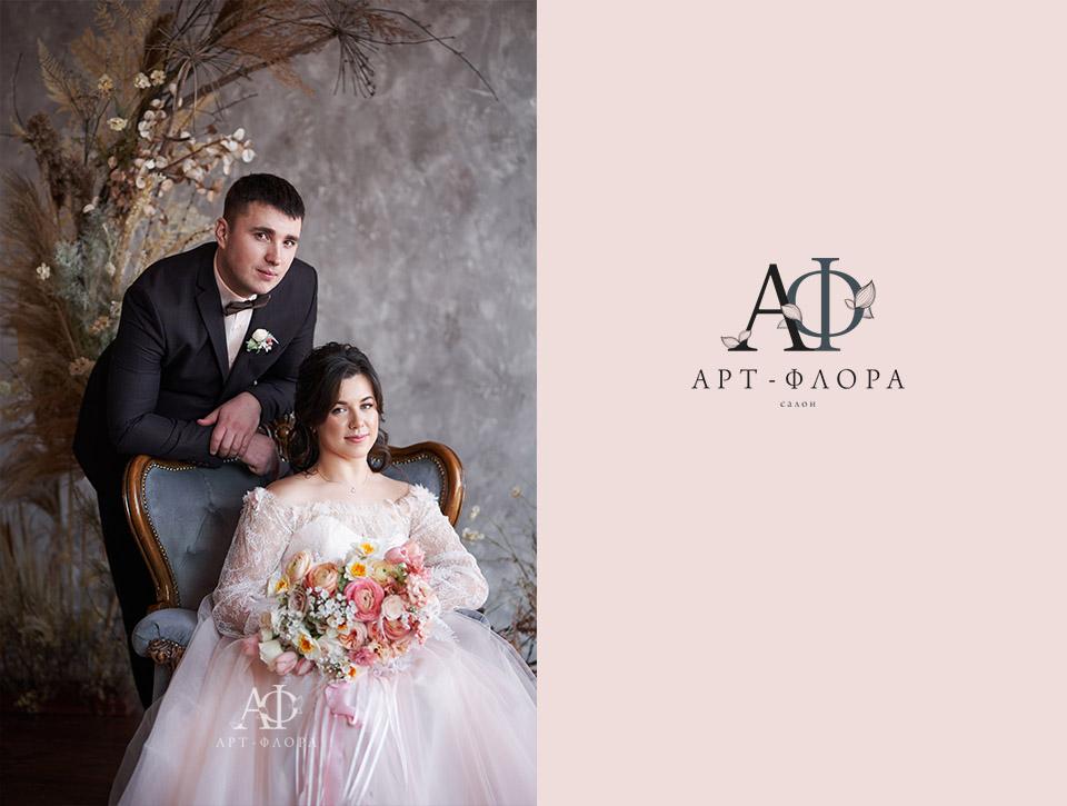 svadebnyj-proekt-svadba-dlya-dvoix 9