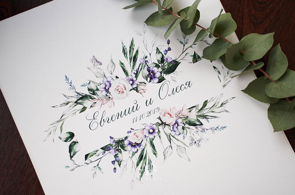 svadebnyj-proekt-provans 3