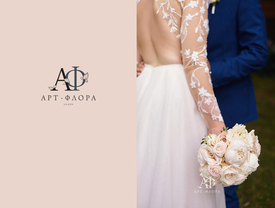 svadebnyj-proekt-akvarelnaya-nezhnost 2